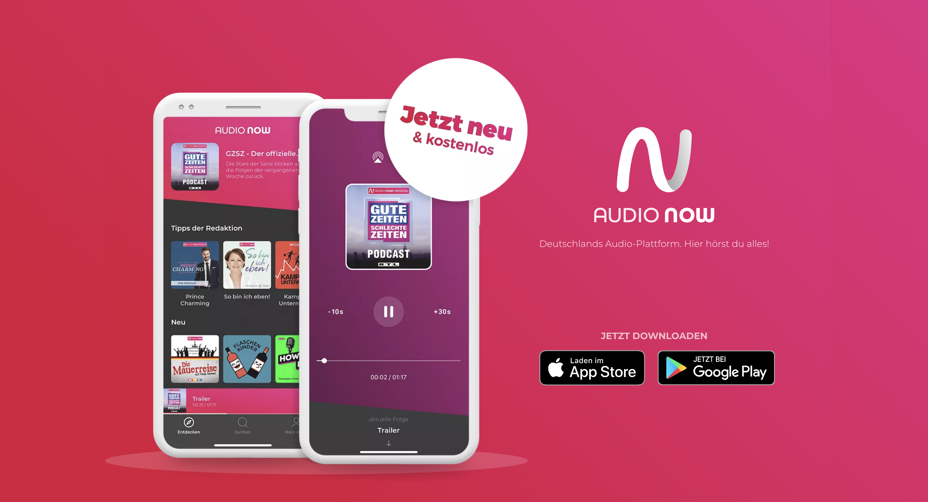 Website AudioNow